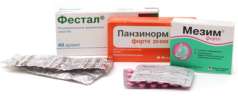 Лекарственные препараты содержащие панкреатические ферменты рекомендуется принимать