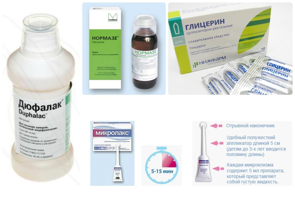 Лечение запора у ребенка в домашних условиях